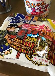 okinawa072814.jpg