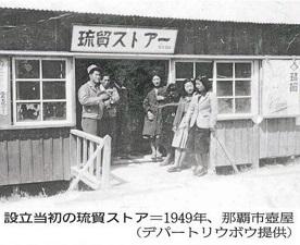 okinawa072818.jpg
