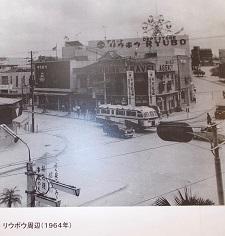 okinawa072820.jpg