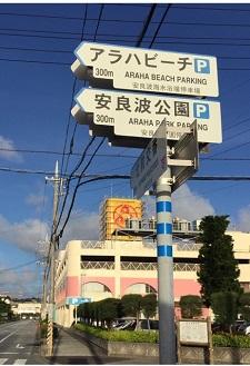 okinawa081818.jpg
