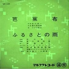 okinawa08182.jpg