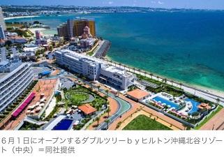 okinawa08186.jpg