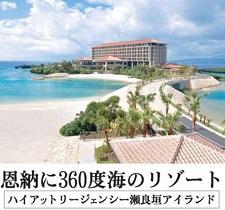 okinawa08187.jpg