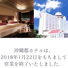 okinawa08188.jpg