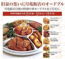 okinawa082510.jpg