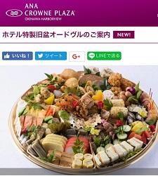 okinawa082511.jpg