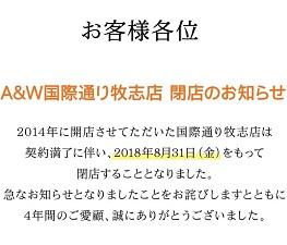 okinawa082513.jpg