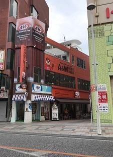 okinawa082514.jpg