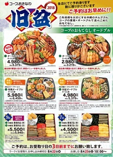 okinawa08253.jpg