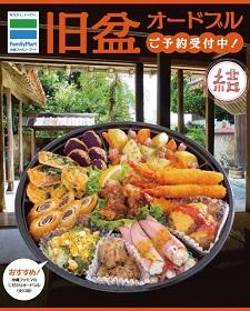 okinawa08254.jpg