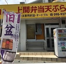 okinawa08256.jpg