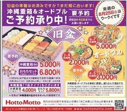 okinawa08257.jpg