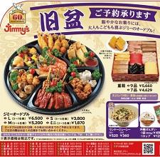 okinawa08259.jpg