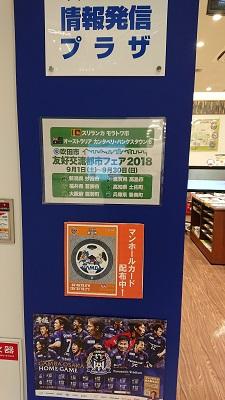 gokigen09172.JPG