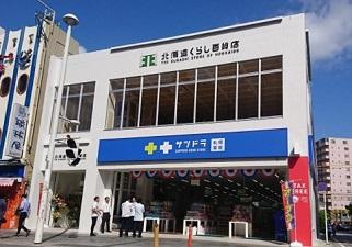 okinawa092219.jpg
