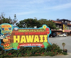 okinawa09222.jpg