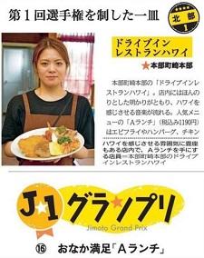 okinawa09223.jpg