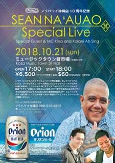 okinawa09225.jpg