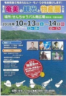 okinawa092910.jpg