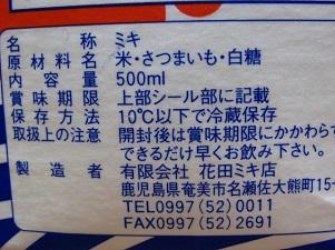 okinawa092914.jpg