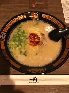 okinawa092920.jpg