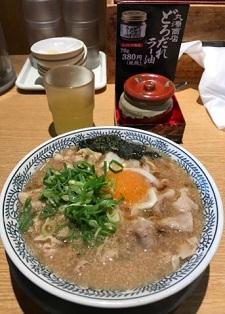 okinawa092922.jpg