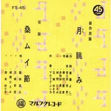 okinawa092926.jpg