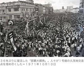 okinawa0929291.jpg