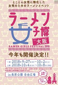 okinawa0929301.jpg