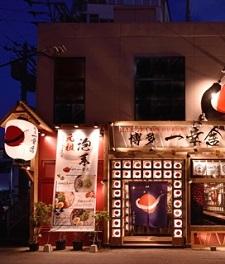 okinawa09294.jpg