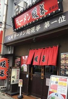 okinawa09295.jpg
