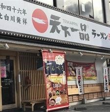 okinawa09297.jpg
