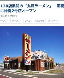 okinawa09298.jpg
