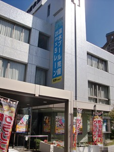 owarai201810211.jpg