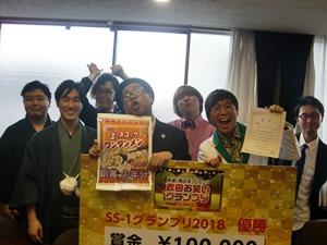 owarai2018102111.jpg