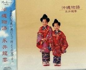 okinawa11101.jpg