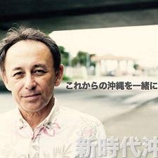 okinawa111018.JPG