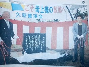 okinawa11103.jpg
