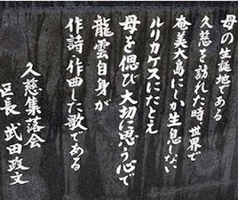 okinawa11105.jpg