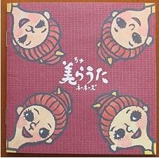 okinawa11171.jpg