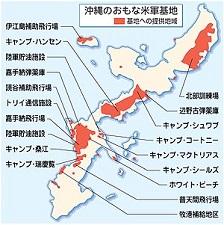 okinawa111710.JPG