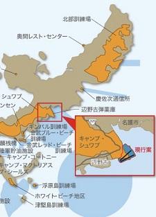 okinawa111711.jpg