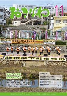 okinawa111713.jpg