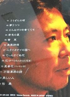 okinawa11174.jpg