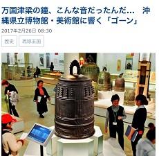 okinawa11176.jpg