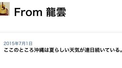 okinawa11179.jpg