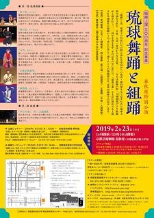okinawa120812.jpg