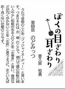 okinawa12082.jpg