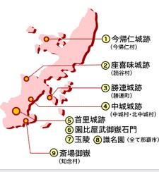 okinawa12087.jpg