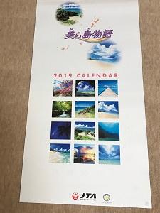 okinawa12151.jpg